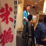 米鶴の会 こんなお酒でもてなしました