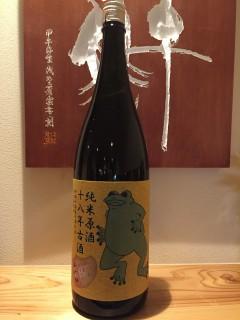 國乃長 純米原酒 18年古酒 半合600円/一合980円