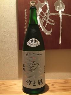 華鳩 純米吟醸 汐と風 半合¥520/一合¥850