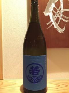 若波 純米吟醸 寿限無 半合¥600/一合¥980