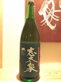 静岡県 志太泉 純米吟醸 山田錦 半合¥500/一合¥820