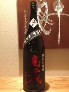 新潟県 高千代 純米大吟醸 無調整生原酒 一本〆 半合¥630/一合¥1020