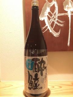 高知県 酔鯨酒造 酔鯨 純米吟醸 吟麗 半合¥500/一合¥800
