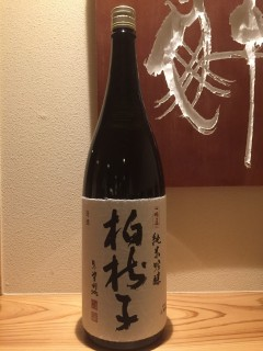 奈良県 長龍酒造 純米吟醸 柏樹子 半合¥520/一合¥850