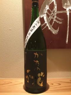 大阪府 山野酒造 片野桜 五百万石 生原酒 レッテル裏 半合¥500/一合¥800