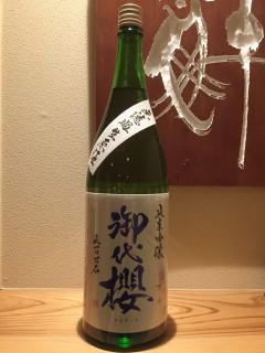 岐阜県 御代櫻 純米吟醸 五百万石 無濾過生原酒 半合¥520/一合¥850
