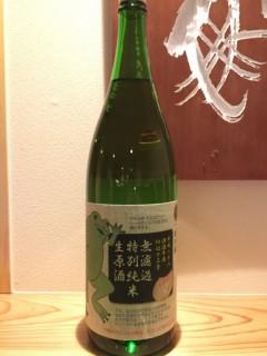 大阪府 國乃長 無濾過特別純米生原酒 半合¥490/一合¥790