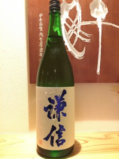 新潟県 池田屋酒造 謙信 純米吟醸 越淡麗 半合¥450/一合¥780