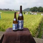 10/2 19歳の酒プロジェクト(第5期) 〜稲刈り〜