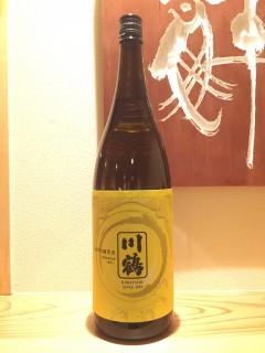 香川県 川鶴酒造 川鶴 純米吟醸原酒 Advance 半合520円/一合850円
