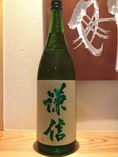 新潟県 池田屋酒造 謙信 純米吟醸 五百万石 半合¥500/¥800