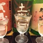 7月28日開始 新呑み比べ 四国酒3県呑み比べ