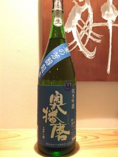 兵庫県 下村酒造店 奥播磨 純米吟醸 夏の芳醇超辛 半合¥590/一合¥950