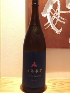 滋賀県 笑四季酒造 竹島事変 純米大吟醸 Snooty 半合¥630/一合¥1020