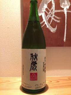大阪府 秋鹿酒造 秋鹿 八八八 無濾過純米生原酒  半合¥600/一合¥980