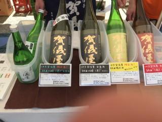 愛媛県 成龍酒造 伊予賀儀屋  右端にあるのが赤ラベルです