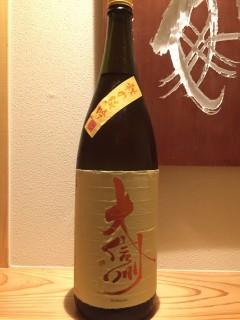 長野県 大信州酒造 大信州 秋の純吟 無濾過生原酒 半合¥500/一合¥800