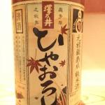 東京都のお酒を高槻で呑みませんか? 東京都 小澤酒造 純米ひやおろし
