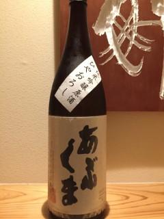 福島県 玄葉本店 あぶくま 純米吟醸原酒 ひやおろし 半合¥600/1合¥980