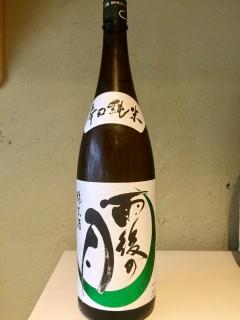 広島県 相原酒造 雨後の月 辛口純米 半合450円/一合780円