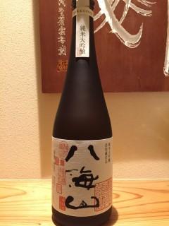 新潟県 八海醸造 八海山 純米大吟醸 「浩和蔵仕込み」 一合4500円/半合2800円