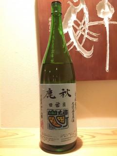 大阪府 秋鹿酒造 秋鹿 Golden Combi 純米無濾過生原酒 生酛 へのへのもへじ 半合600円/一合980円