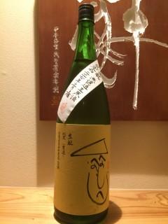 大阪府 秋鹿酒造 秋鹿 へのへのもへじ 純米吟醸 無濾過生原酒 生酛 半合780円/一合1300円