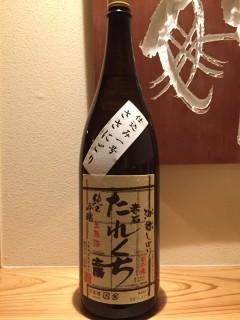 兵庫県 太陽酒造 たれくち 純米吟醸 生原酒  半合630円/一合1020円