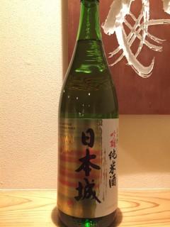 和歌山県 吉村秀雄商店 日本城 吟醸純米酒 半合500円/一合800円
