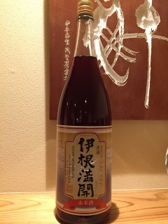 京都府 向井酒造 伊根満開 赤米酒 半合650円/一合1150円