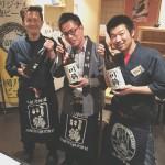 期間限定! 香川・川鶴酒造三種吞み比べ