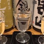 はてなのちゃわん・期間限定・食用米を使った酒3種類呑み比べ