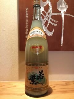 岐阜県 若葉 若葉 純米にごり酒 半合450円/一合780円