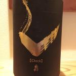 広島県・亀齢 限定特別純米酒  金 「西垣昌弘」杜氏渾身の一本が届いてます。