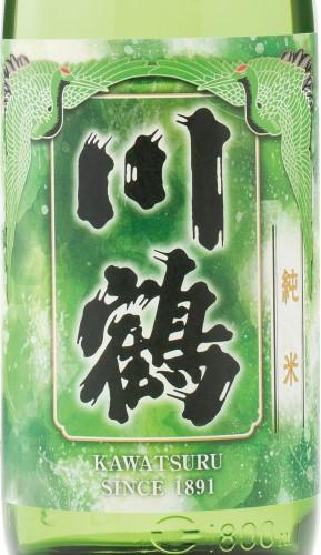 商品画像●純米 よいまい58 1800