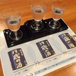 新企画! 19歳の酒利き酒チャレンジ始まります